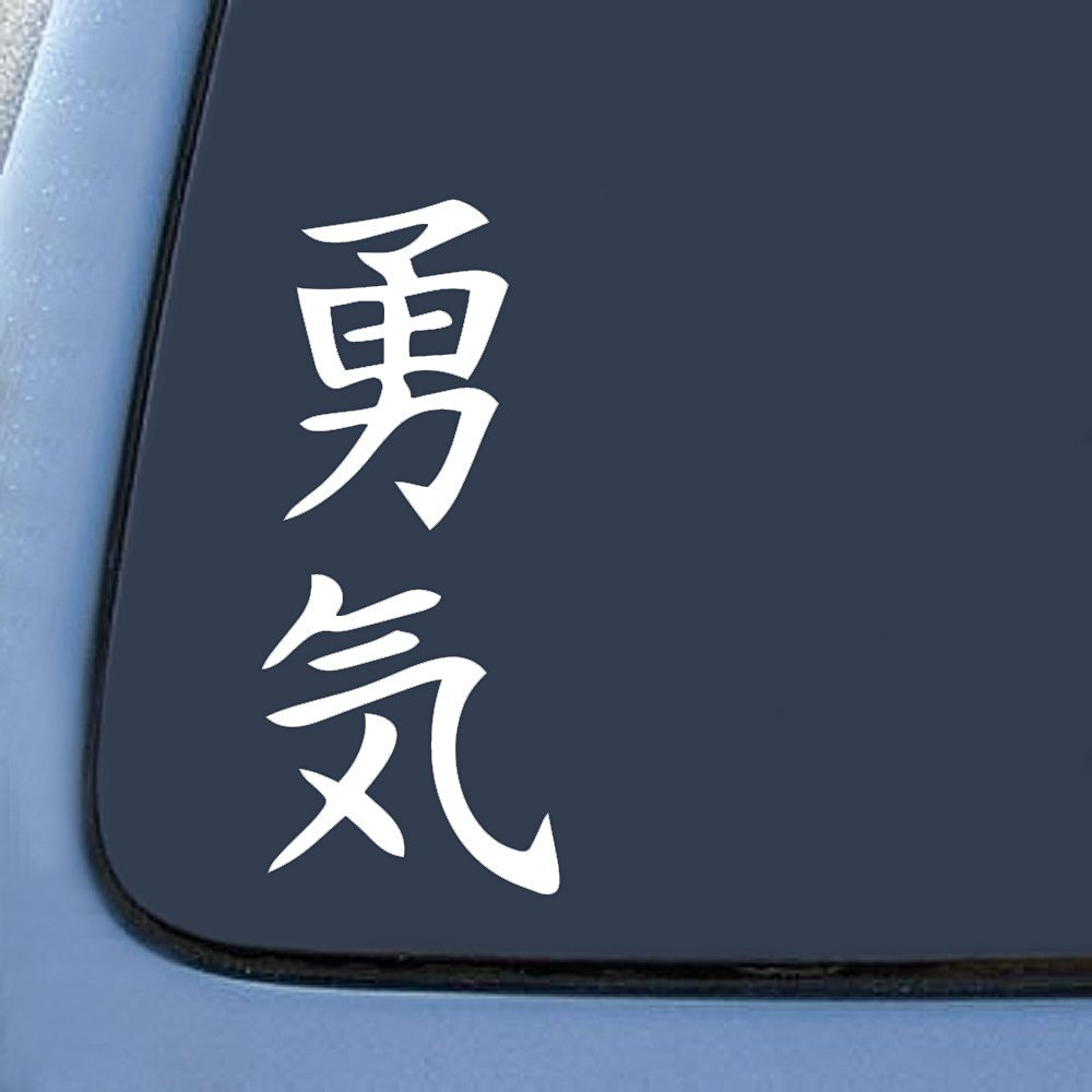 Jsm kanji courage japan japanese euro drift sticker decal notebook car laptop
