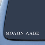 Molon Labe (COME AND TAKE THEM!) Sticker Decal Notebook Car Laptop