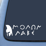 Molon Labe with Spartan Sticker Decal Notebook Car Laptop