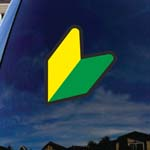 JDM Leaf Symbol Car Window Vinyl Decal Sticker